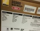 尼康Nikon D3300单反套机