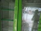 大型冷藏冰箱立式保鲜冰箱有效容积732升三洋牌