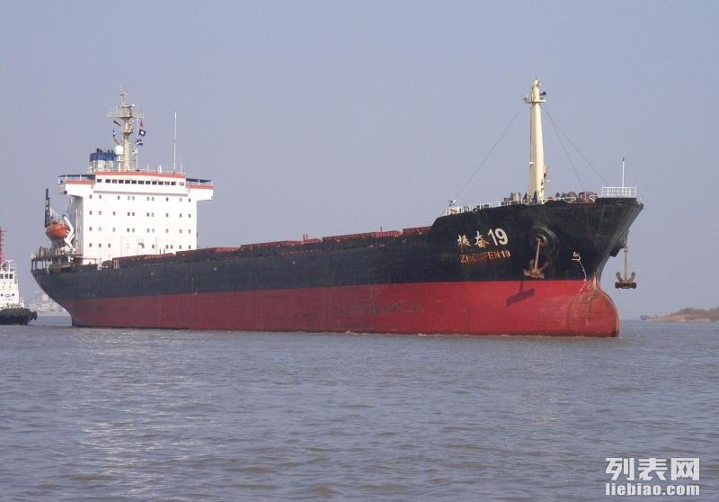 连云港货代 承接到卡拉奇 海运集装箱出口