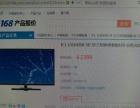 王牌32寸3D电视