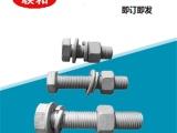 熱鍍鋅加工廠現貨供應鐵塔螺絲熱浸鋅螺栓m8-64熱鍍鋅螺