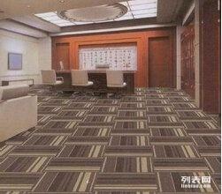 办公方块地毯 办公阻燃地毯 尼龙地毯 办公高中低档满铺地毯销