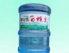 武鸣东鸣路百榄泉娃哈哈快速送水各品牌桶装水配送