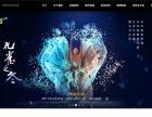 海淀明光桥做网站公司,告诉您怎么制作自己的网站,陈石谈网站