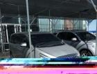 别克 GL8 2011款 3.0L GT豪华商务豪雅版本店购买车
