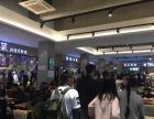 重庆航天职业技术学院 食堂水吧烘焙小吃甜品 0转让费