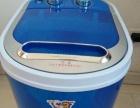 小鸭牌洗衣机全新出售婴儿洗衣机