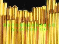 云南H60优质黄铜棒,优质黄铜棒厂家电话