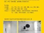淘宝摄影商业产品摄影宝贝详情设计海报画册摄影设印刷