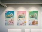 上海多元化的海报是怎么设计出来的
