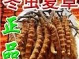赤峰市收购冬虫夏草价格高回收海参燕窝行情好