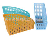 A4文件塑料收纳筐 整理框 收纳篮 文件收纳筐 杂物篮