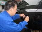 专业汕头南澳技术开锁 开汽车锁 保险柜 指纹锁批发零售安装等