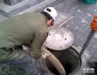 邹城维修水管太阳能,疏通下水道,专车吸粪