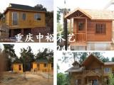 重庆中裕木艺设备齐全-定制设备找中裕