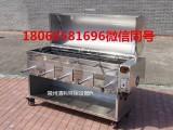 温州清科全年热卖烤羊腿炉,证书齐全碳烤无烟,厂家定做尺寸