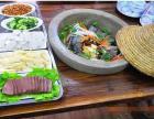 特色蒸气石锅鱼加盟正宗石锅鱼的做法九门寨石锅鱼加盟