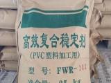 南昌回收库存醇酸树脂-皮革染料