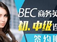 上海英语培训业余班 嘉定酒店英语培训哪家学校老师好