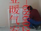 北京宣武区暖气安装 暖气水管安装改造
