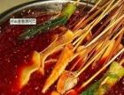 食尚情缘麻辣烫加盟 特色小吃 投资金额 1-5万元