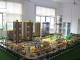 距离阳江近的沙盘模型,建筑模型,展示模型制作公司