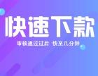 翰申集团连锁分公司招商加盟