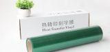 热转印膜生产厂家-彩葱刻字膜有什么特点?