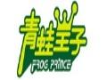 青蛙王子品牌童装 诚邀加盟
