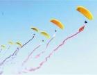 四川动力伞,四川动力滑翔伞飞行表演
