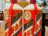 深圳里有回收茅台酒的店地址电话礼品收购名酒老酒回收鉴定