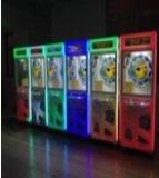 快乐童年电子游艺设施