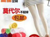 韩国春秋薄款hm高端莫代尔纯棉打底裤女士夏季显瘦大码外穿糖果色