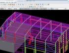 专业承接钢结构tekla建模拆图及预算结算