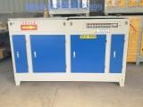 鑫皇环保厂家 喷漆房废气处理设备 Uv光氧催化废气净化器