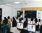 学电脑办公就到山木培训,开学季优惠多多