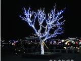 北京led亮化工程公司 承接树木亮化春节街道亮化 真树缠灯