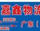 聊城至广东甩挂特快运输专线