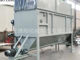 矿粉自动破袋机 自动拆包机生产厂家