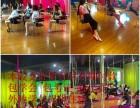 通化钢管舞抒情舞蹈培训 日韩爵士舞蹈培训