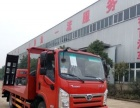 厂家直销国五蓝牌挖掘机平板运输车 价格低廉