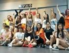 中山舞蹈,石歧专业爵士舞培训,成人零基础学跳舞