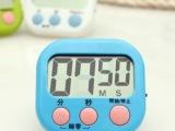 大屏厨房定时器 提醒器 正倒计时闹钟 电子数显大屏102