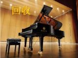 北京钢琴城星海 珠江 幸福 车尔尼二手钢琴2500元起