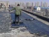 天津津南区专业厂房维修防水补漏 铺油毡防水