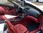 奔驰 SL级 2006款 SL 500 5.5 自动 V8(进口