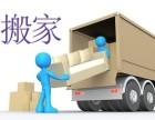 西安长途搬家 居民搬家 设备搬运公司搬迁