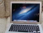 13.3寸苹果MacBook Air笔记本