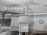 G9PC罩子。G9PC罩。.G9透明罩。