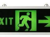 罗湖,福田,南山,宝安,防应急灯地埋灯安全出口标志灯直销批发